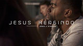 Jesus reagindo | Deive Leonardo