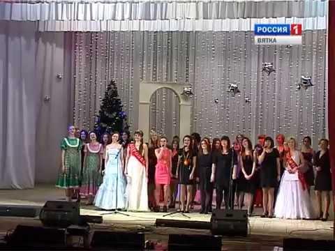 Кировский педагогический колледж