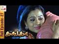 Ganga Tamil Serial | Episode 27 | 2 February 2017 | Ganga Full Episode | Piyali | Home Movie Makers