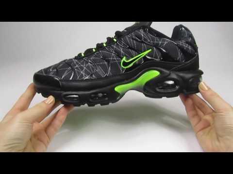 Кроссовки мужские Nike Air Max Plus