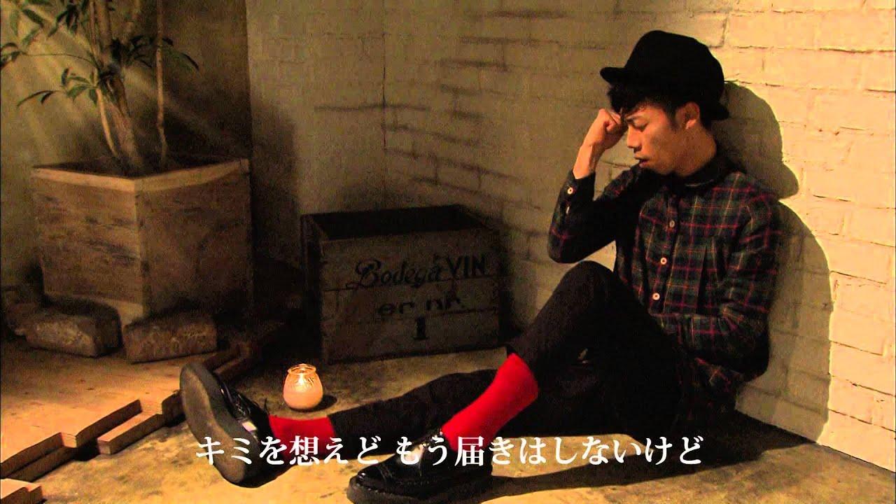 Jam9「恋散歌(こいさんか) -feat.MIKU from CLEEM-」(歌詞付きShort.ver)