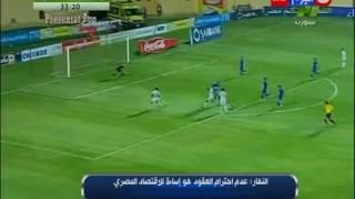 كأس مصر 2016 - لقطة مهارية رووووعة على طريقة