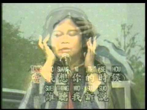 tang wo siang ni te se hou by lingling # 7