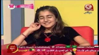 اتصال مجنونه على ديمه بشار - ع الهوا سوا