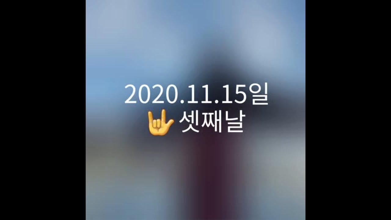 청년리더 활동영상_(거제,통영)_3일차