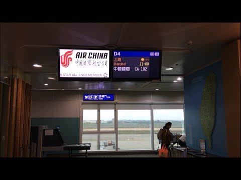 Air China | Airbus A330-300 | Economy class report | Taipei to Shanghai [TPE-PVG]