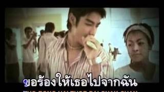 คนใจอ่อน(อ่อนใจ) big feat.แหม่ม พัชริดา