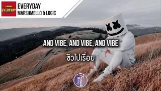 แปลเพลง EVERYDAY - Marshmello & Logic