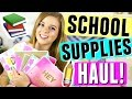 Back to School SUPPLIES HAUL📚 ✏️ + GIVEAWAY! 2016-2017