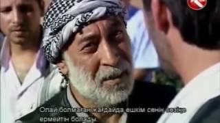 Турецкий сериал Сыла Возвращение домой 1 серия