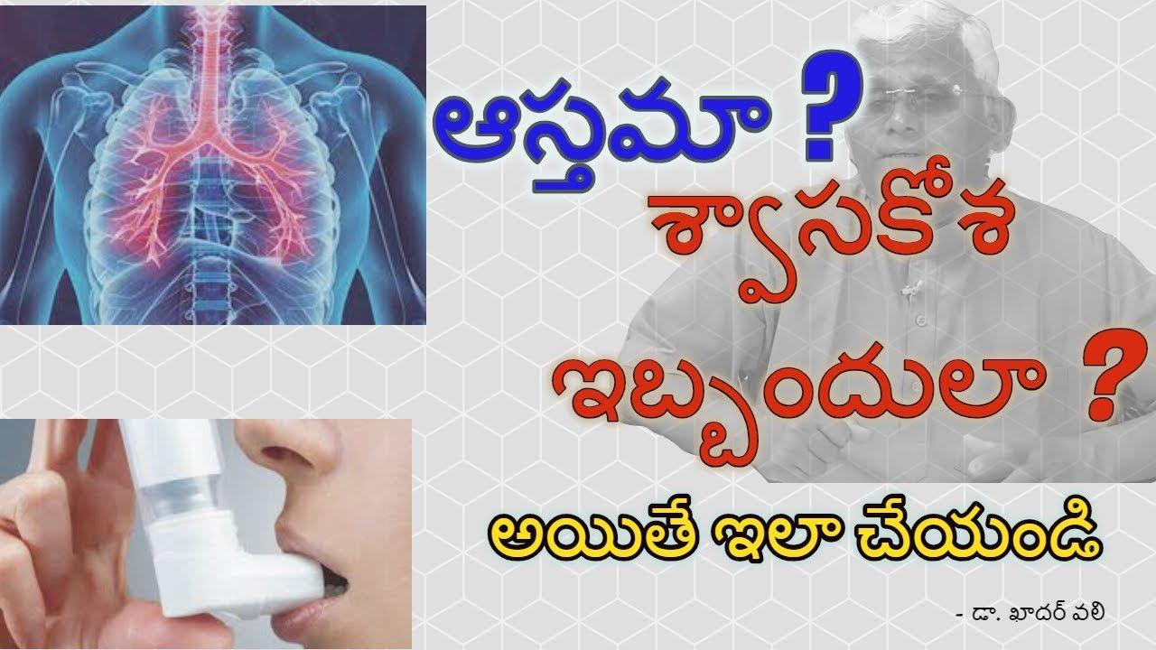 gastritis diet in telugu