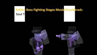 Soul Turdulator - Roblox Boss Fighting Stages Music/Soundtracks HD