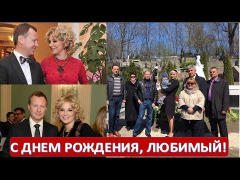 Максакова отметила день рождения Вороненкова в Киеве   (10.04.2017)