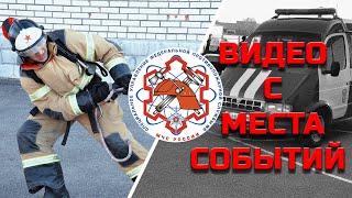 «Пожарный кроссфит» – спорт для настоящих мужчин!
