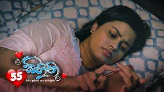 Sihini | Episode 55 - (2020-07-10) | ITN Thumbnail