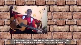 ГР Барвоз - Тохир Самад Амза Дороб Накарбек Ниятбек Алидин