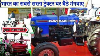 New model Digitrac pp43i | 47 HP Tractor | full review with price | डिजिट्रेक pp43i | Digitrac pp43i