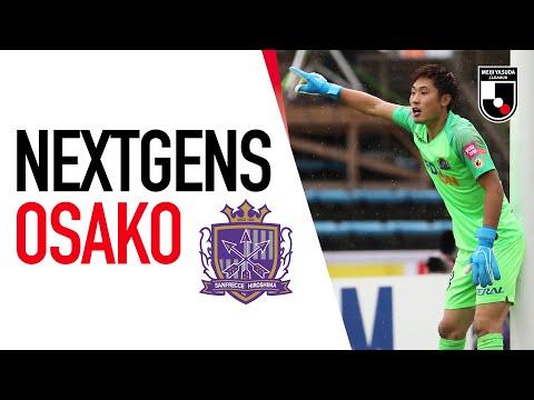 Mizuki Ando Cerezo Osaka U23 Nextgens J3 League Youtube