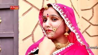 "Rajasthani DJ Song 2018 "" Pardesi Balam परदेशी बालम "" Mamta Kota Tikam Nagori Rajasthani Song"