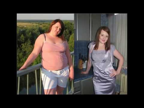 Похудение до и после женщины.
