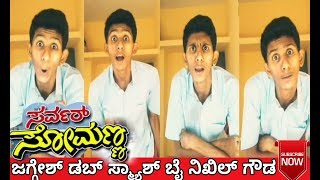 Jaggesh movie comedy dubsmash part2 by nikhil_Gowda_dubstar