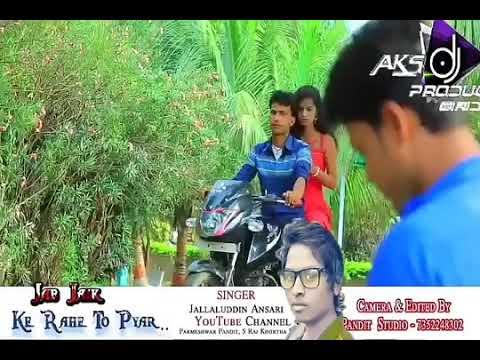Jab Jaye Ke Rhe T Pyar Kahe Kailu 2018 Dard Video