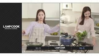 김주희의솔깃 램프쿡 lampcook 회전냄비