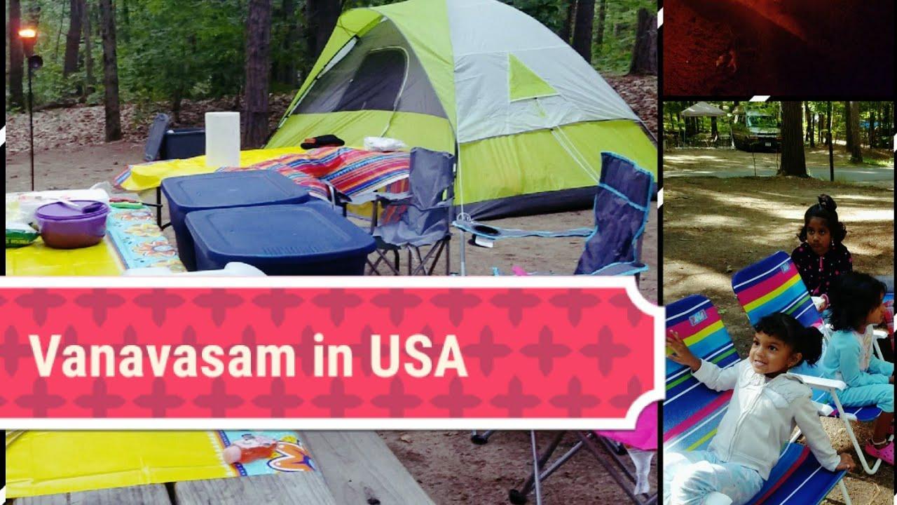 வனவ சம ப கல ம Vlog Indian Family Camping Fun In