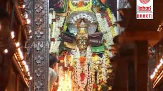 Amma Nammamma - Narasima Nayak || Kannnada Devotional Songs