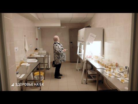 Как правильно сдать анализ крови, мочи, кала?🚑 TV29.RU (Северодвинск)