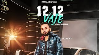12 12 Vaje (Lovejit) Mp3 Song Download