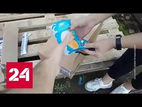 Праздник на красноярской улице: водитель фуры устроил дешевую распродажу мороженого - Россия 24