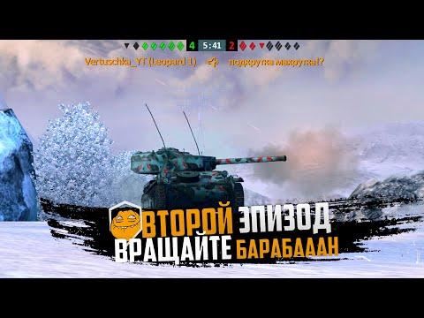 Lols Of BepTyLLIka #2 - ПОСЛЕДНИЙ ВЫПУСК 🤔