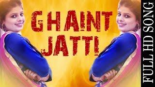 New Punjabi Song 2016 Ghant Jatti   Singer Nav Dhillon   Label Sweet Music Full Hd
