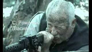 1941/1942 Актёры сериала .mp4