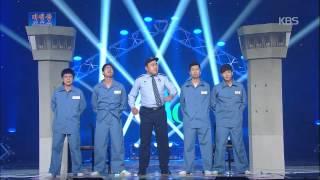 개그콘서트 Gag Concert - 비정상 교도소, 20141012