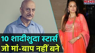 Anupam Kher से Jaya Prada तक, इन 10 Bollywood Stars की नहीं है कोई औलाद
