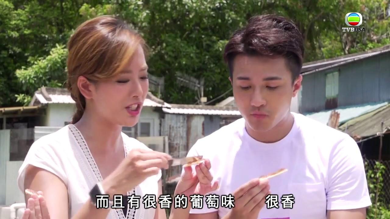 《香港原味道2》DIY巨峰提子果醬 - YouTube