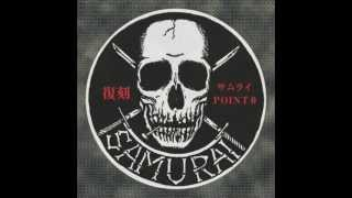 free mp3 songs download - Samurai sham mp3 - Free youtube