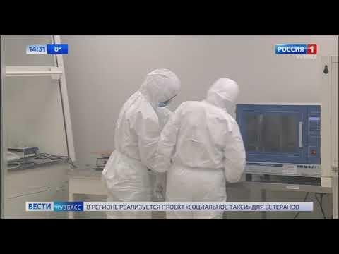 Стала известна новая информацию по коронавирусу в Кузбассе