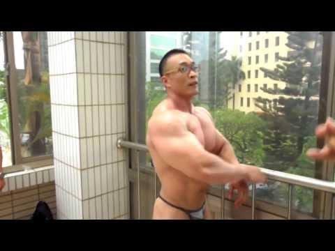Asian body builder gay