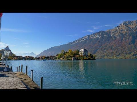 4K Iseltwald Lake Brienz Berner Oberland SWITZERLAND アルプス山脈