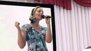 Валентина Толкунова - Серебряные свадьбы - исполняет Полина Бертрам (Бекерт)