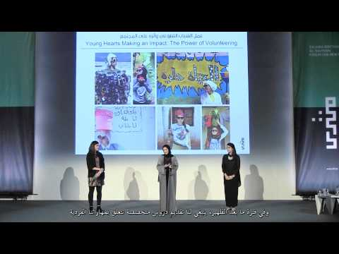 Muntada | Young Hearts Making an Impact: The Power of Volunteering | March 2015