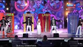 Детское Евровидение-2013. Российский национальный отбор. Финал