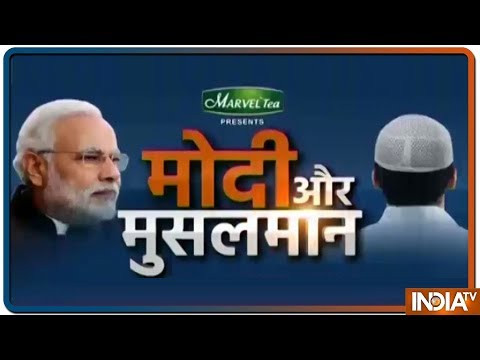 How Narendra Modi earned massive respect and votes of Muslim community across the nation