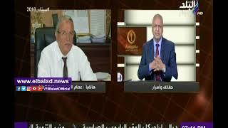 محافظ المنيا: لم نتخذ قرارا بعودة العاملين بالجهاز الإدارى للمحافظة من الخارج - برلمانى