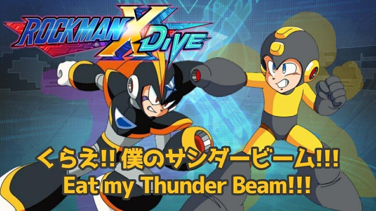 ロックマンX DiVE #31 「くらえ!! 僕のサンダービーム!!!」