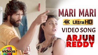 Arjun Reddy Telugu Movie Songs 4K | Mari Mari F...