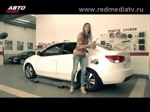 KIA Cerato 2012 Подержанные автомобили - Елена Лисовская